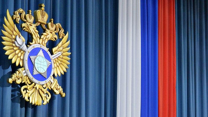 Служба внешней разведки РФ открыла приемную в даркнете