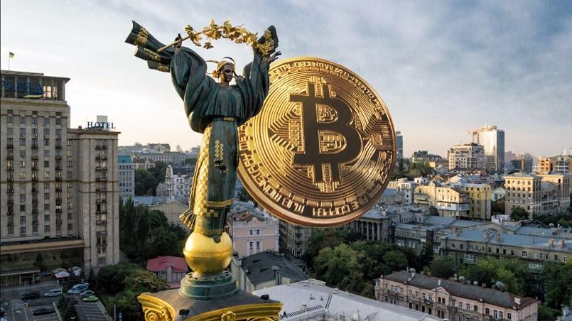 Украинскому парламенту советуют принять закон о цифровых активах