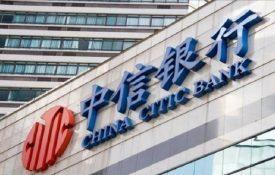 Китайский банк запретил использовать счета для криптоопераций
