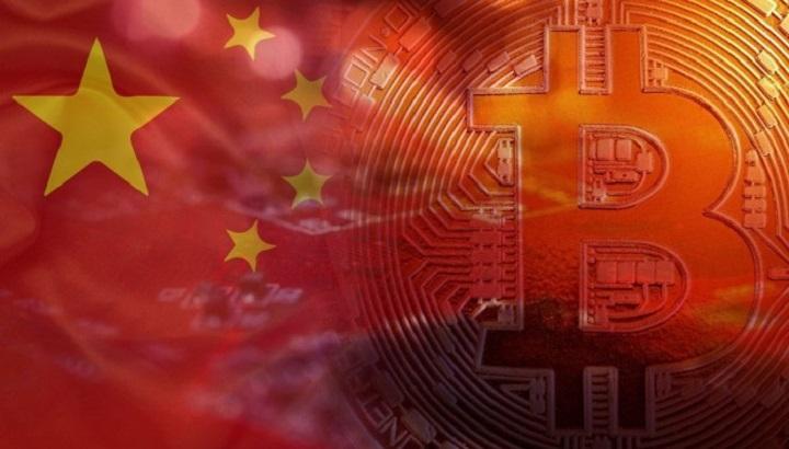 Власти Китая раскритиковали крипто и майнинг