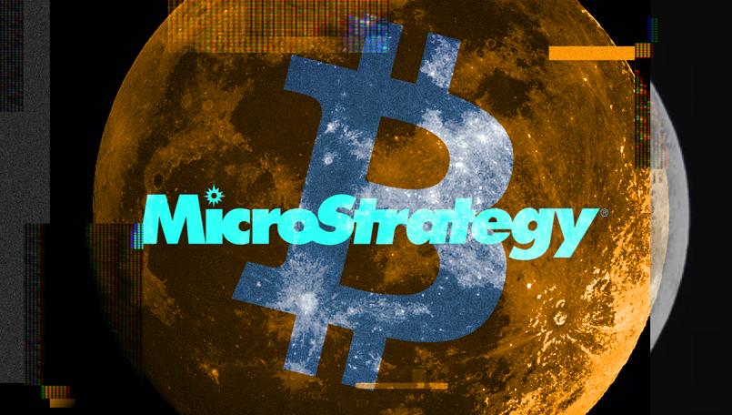 MicroStrategy направила на покупку биткоинов еще $15 млн.