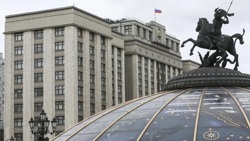 В России ввели штрафы за сокрытие электронных денег, но крипто это не затронет