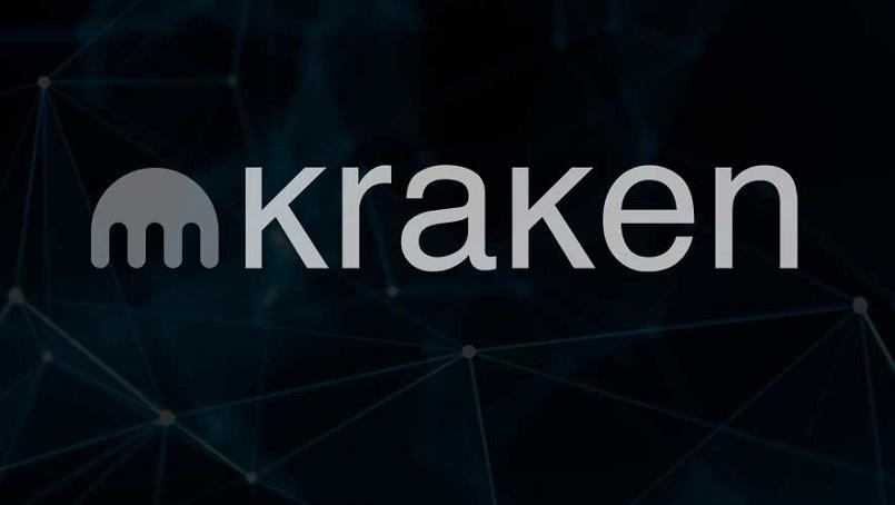 Kraken предоставит налоговикам доступ к данным пользователей