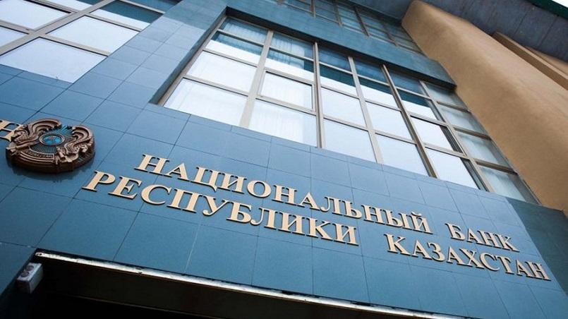 Казахстан определился с датой запуска пилота виртуального тенге