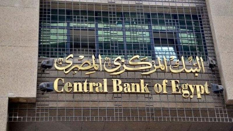 Крупнейший банк Египта присоединился к RippleNet