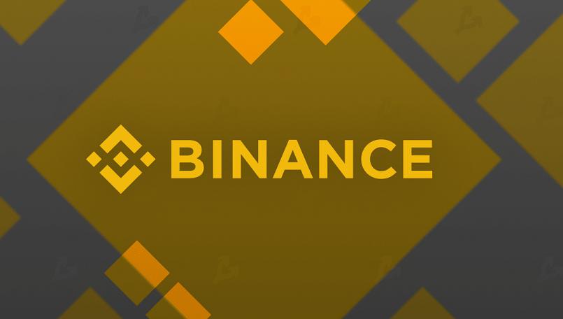 Binance решила разрекламировать себя в Украине