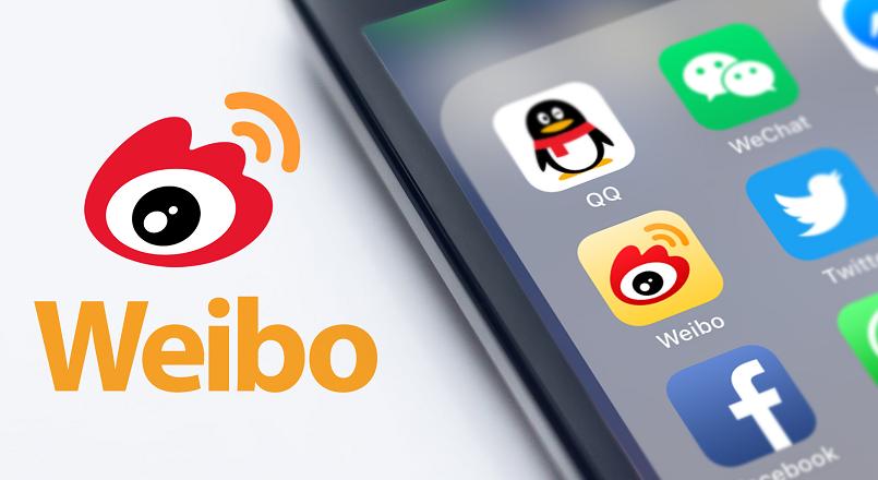 Соцсеть Weibo заблокировала аккаунты криптоблогеров