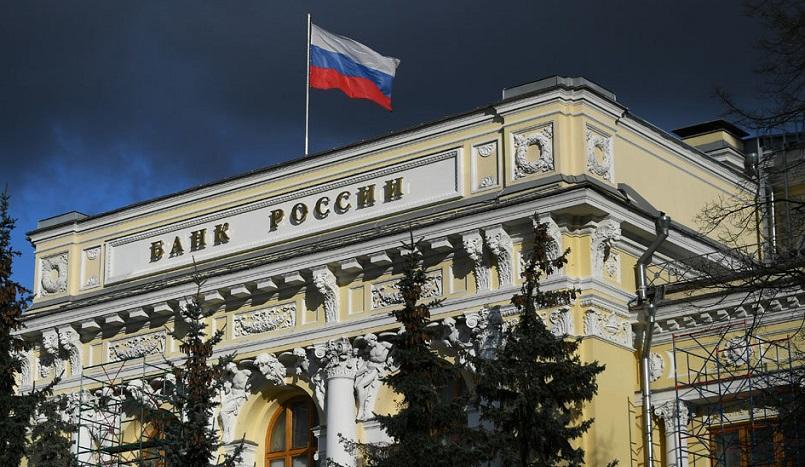 ЦБ РФ призвал биржи не допускать торговлю с привязкой к криптовалюте