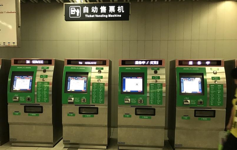 В пекинских банкоматах теперь можно конвертировать юань в CBDC