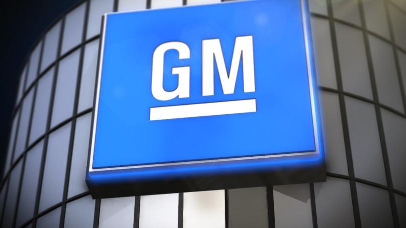 В General Motors не исключают продажу авто за биткоины