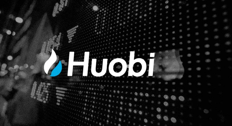Huobi ограничила доступ к торговле криптодеривативами