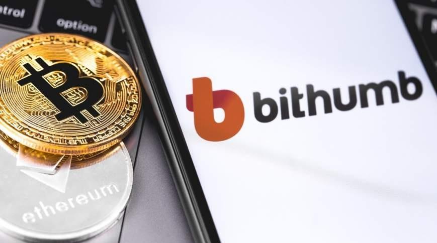 Сотрудники Bithumb больше не смогут торговать на бирже