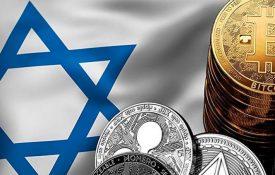 Жителям Израиля придется сообщать об криптоактивах на сумму более $61 000