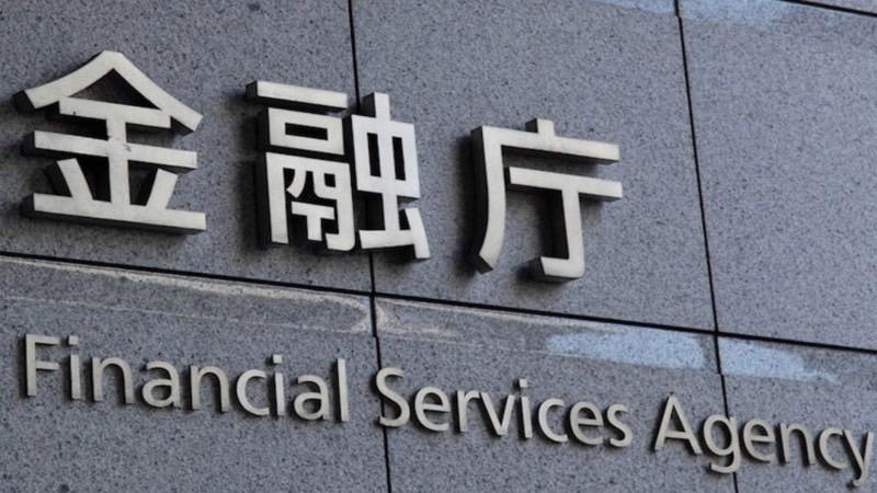 В Японии создали специальный отдел по надзору за криптовалютами