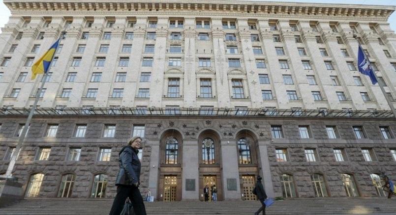 Киевскую мэрию угрожали взорвать и требовали выкуп в биткоинах