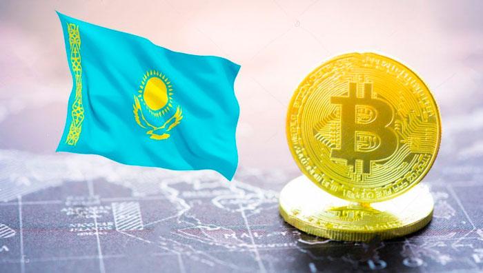 В Казахстане могут ввести ограничение на покупку крипты
