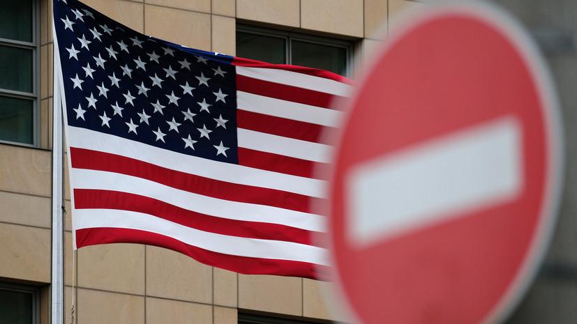 Америка ввела санкции против ИИ-компаний из Китая