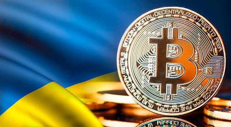 В Украине представили стратегию развития крипторынка