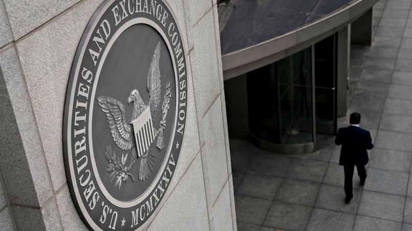 Экс-чиновников SEC подозревают в предвзятости к криптовалютам
