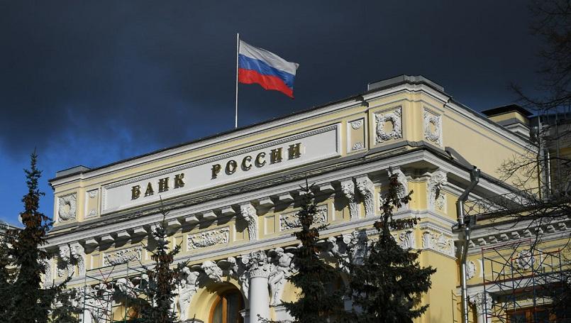 В ЦБ РФ считают биткоин финансовой пирамидой