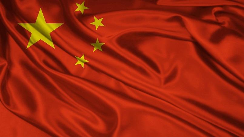 Власти КНР планируют и дальше давить на технологические компании