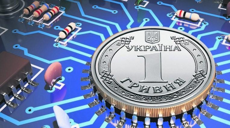 Зарплаты сотрудников Минцифры Украины могут перевести на цифровую гривну