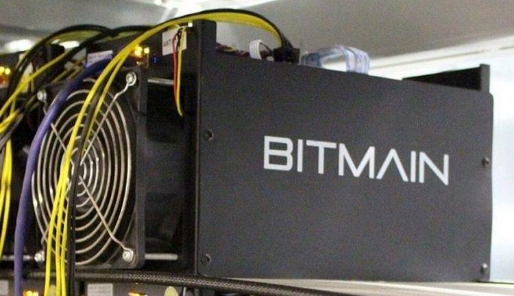 Источник: Bitmain остановит продажу оборудования в Китае