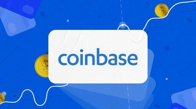 Coinbase не будет запускать криптосберегательные счета