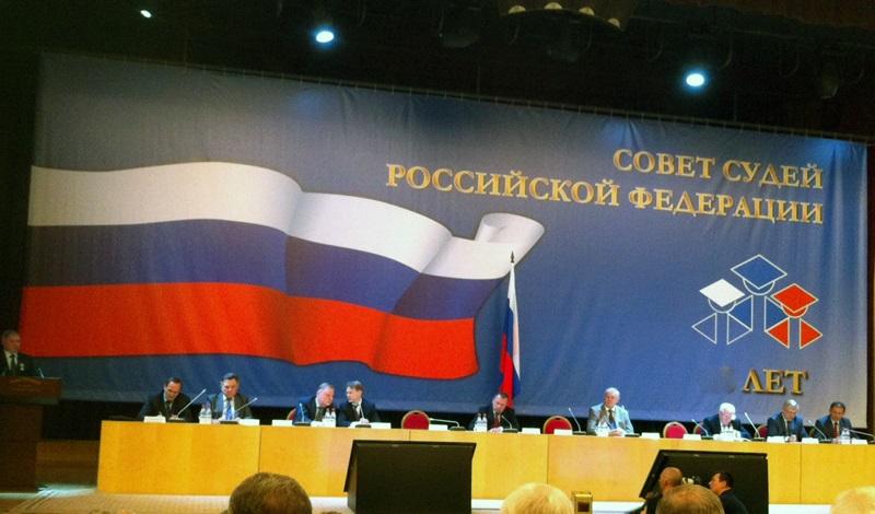 Российским судьям напомнили, что использовать крипто нежелательно