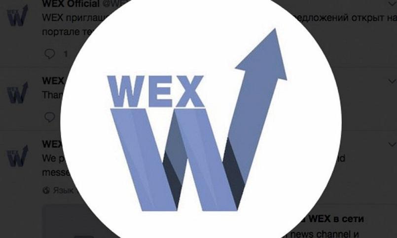 Неизвестный вывел все ETH с кошелька криптобиржи WEX