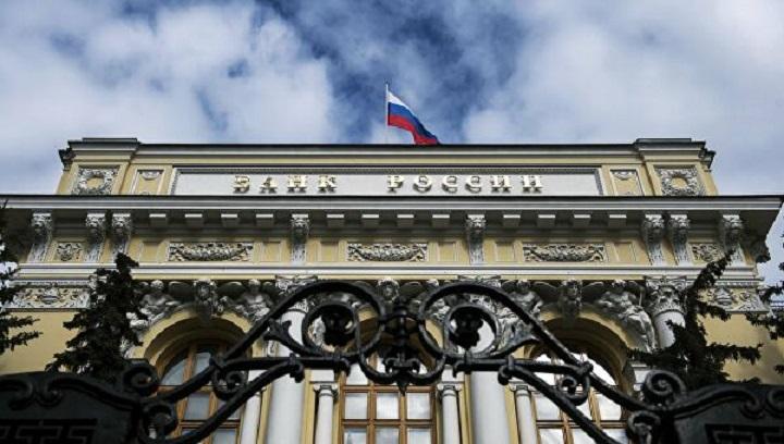ЦБ РФ посоветовал блокировать карты за транзакции с криптообменниками