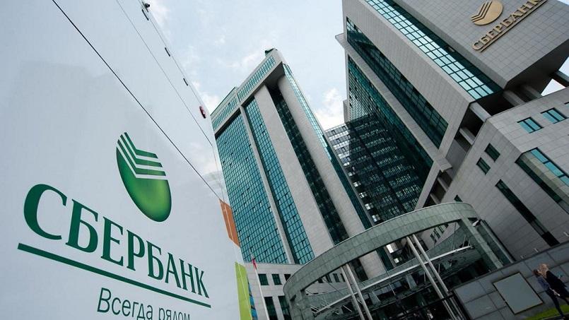 Сбербанк планирует зарегистрировать свою блокчейн-платформу