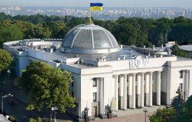 В Украине предложили новый налог на крипто