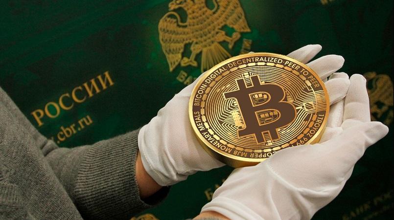 Россия может заменить в резервах доллар на виртуальные активы