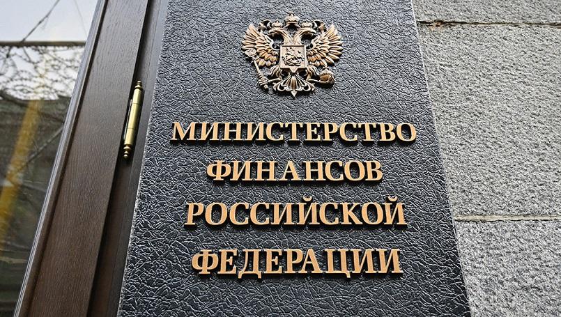 В РФ не будут запрещать покупать BTC на биржах из других стран